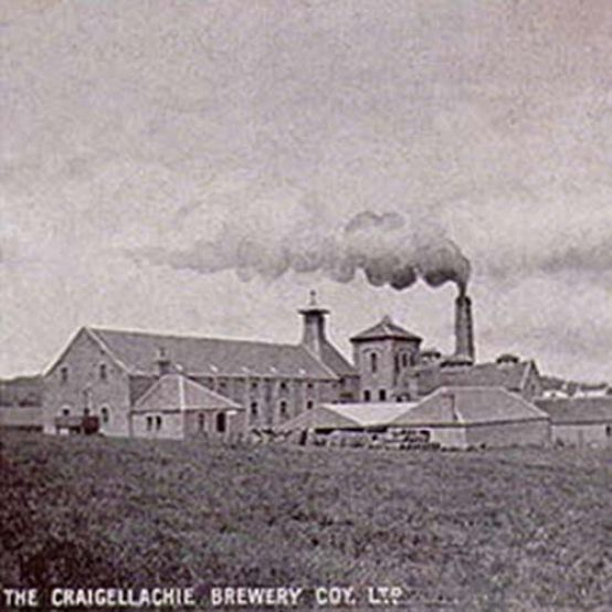 The Craigellachie Brewery, as seen from Spey Road